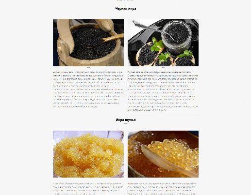 Caviar Trade